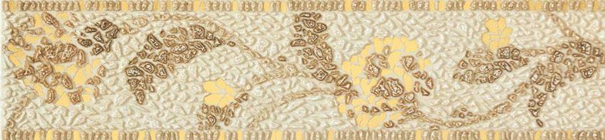 Listwa ścienna Tubądzin Lavish beige