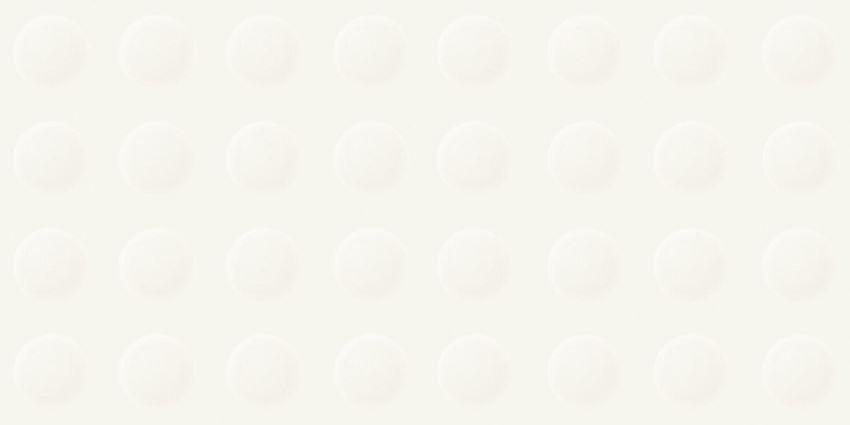 Płytka ścienna 30x60 cm Paradyż Modul Bianco Struktura C