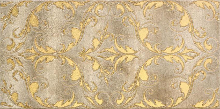 Dekor ścienny Tubądzin Lavish brown