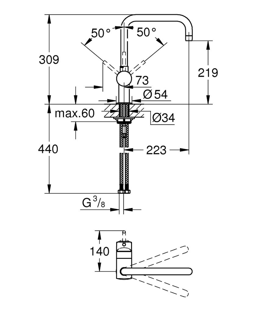 Bateria kuchenna Grohe Minta rysunek techniczny