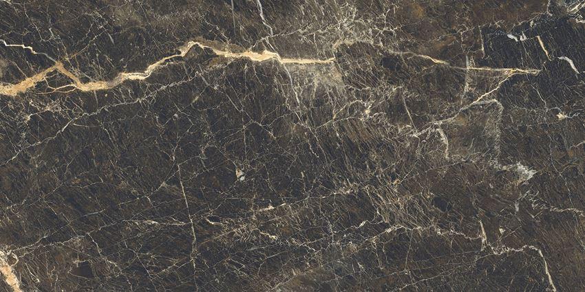 Płytka ścienno-podłogowa 119,8x59,8 cm Tubądzin Duke Stone POL