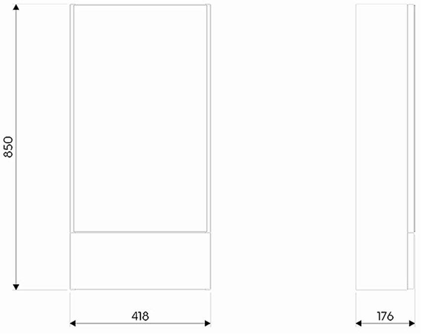 Szafka wisząca z lustrem 41,8x85x17,6 cm Koło Nova Pro rysunek techniczny