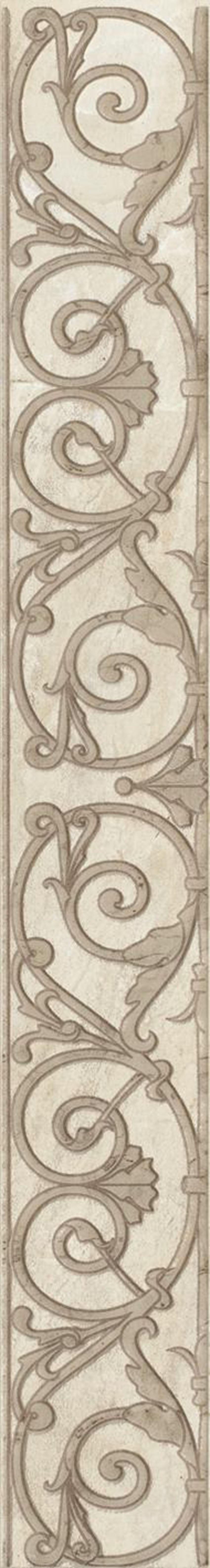 Listwa 8x60 cm Paradyż Pavi Beige Listwa Mat