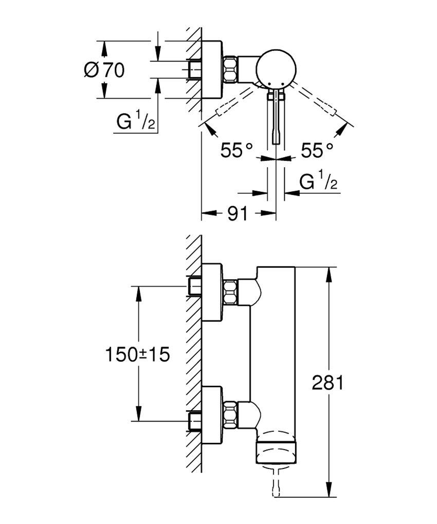 Bateria natryskowa ścienna Grohe Essence rysunek techniczny