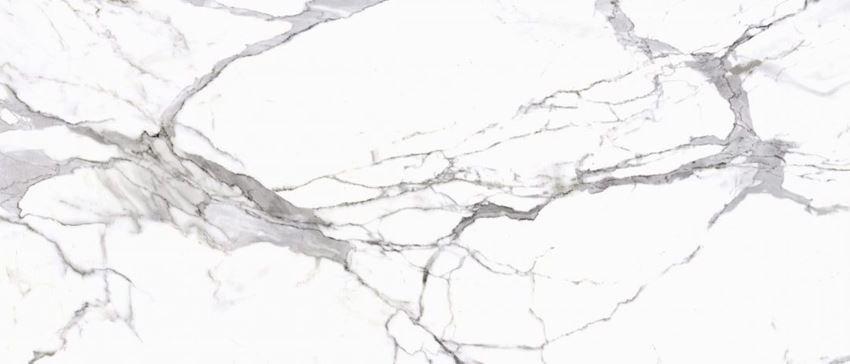 Płytka ścienno-podłogowa 120x280 cm Cerrad Calacatta white Poler