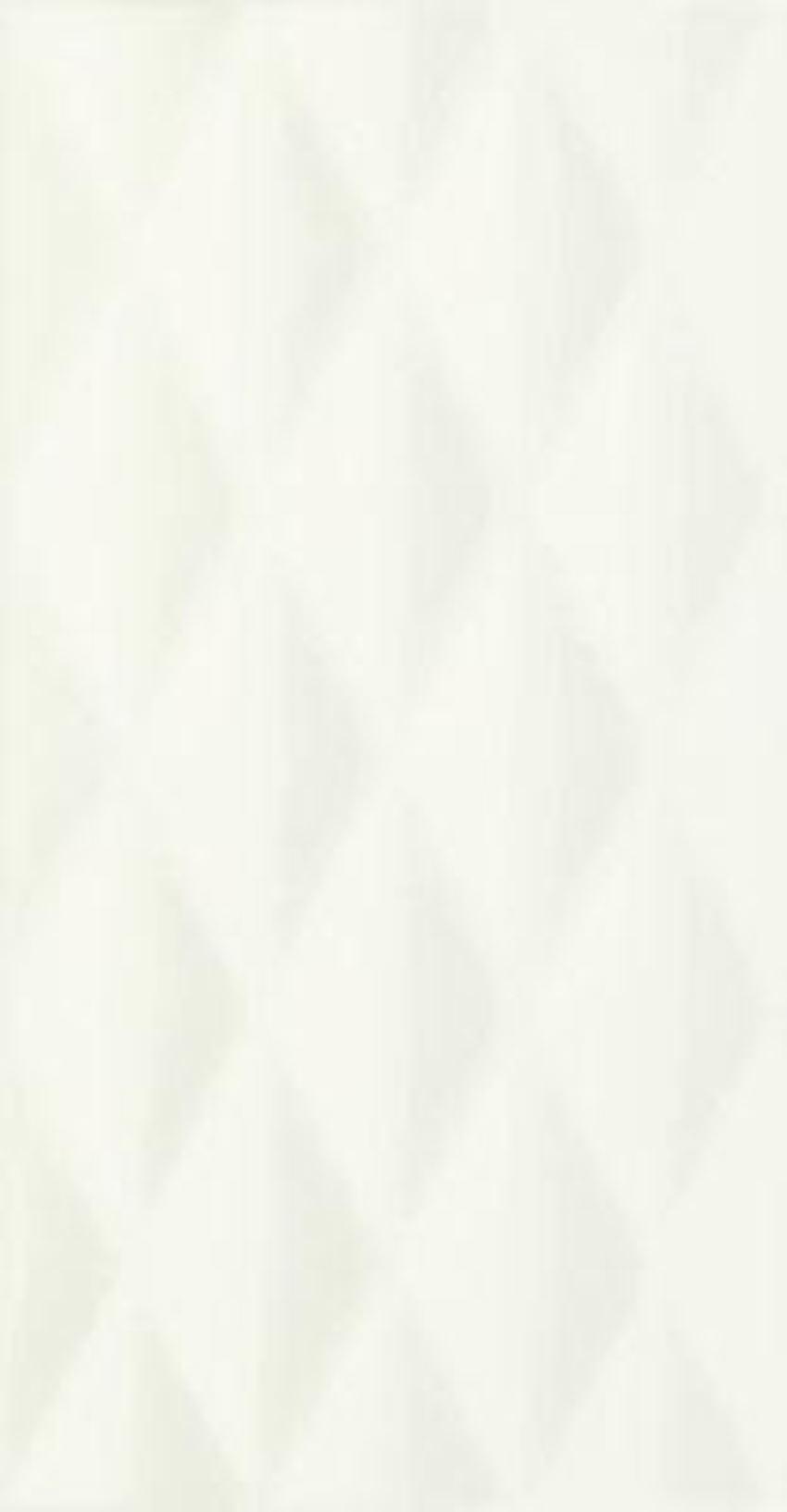 Płytka ścienna Paradyż Bellicita Bianco Ściana Pillow