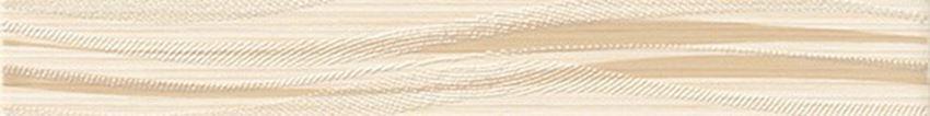 Listwa 5x40 cm Cersanit Tanaka cream border geo